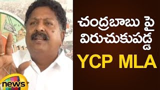 Karumuri Nageswara Rao Controversial Comments On AP CM Chandrababu Naidu | AP Political Updates - MANGONEWS