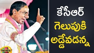 KCR To Become CM Again In Telangana | TRS In Lead | Telangana Exit Poll Updates | Mango News - MANGONEWS