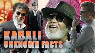 Rajinikanth Kabali Unknown Facts | #Kabali | Kabali Fever | Thalaiva | Latest | Videos | Teaser - IGTELUGU