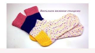 Носки спицами цветная резинка //Василиса