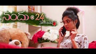 Nandu@24 Telugu Short Film | Part 2 (Final Part) with English Sub Titles ( U Can't Escape ) - YOUTUBE
