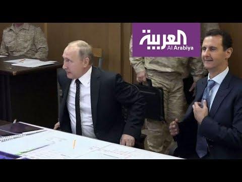 بوتين فجأة في سوريا