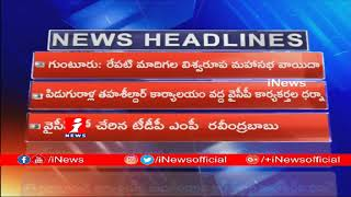 Todays Top News Headlines From AP & Telangana (18- 02- 2019) | iNews - INEWS