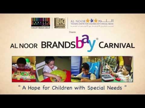 Al Noor BrandsBay Carnival