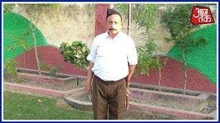 RSS Leader Ravinder Kumar Shot Dead In Ludhiana - AAJTAKTV