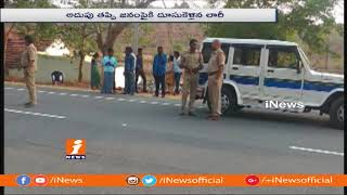 Speedy Lorry Rammed Innova car Pileru   4 Lost Lives and 4 Wounded   iNews - INEWS