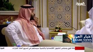 فيديو يصوّر مايجري داخل مجلس الشؤون الاقتصادية والتنمية