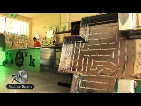 Θώδης | Μεταλλικές Κατασκευές-Επιγραφές Άγιοι Ανάργυροι,Ταμπέλες,Μεταλλικά Γράμματα,καταστημάτων