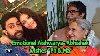 "Emotional Aishwarya- Abhishek wishes ""Pa & Ma"" on their 45th Wedding anniversary - IANSINDIA"