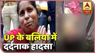 Watch how clicking a Selfie can be so dangerous - ABPNEWSTV