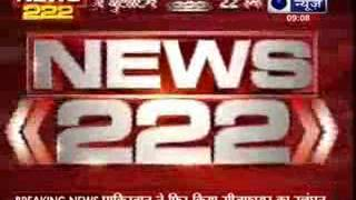 India News: Superfast 222 News in 22 minutes on 25th October 2014, 9:00 AM - ITVNEWSINDIA