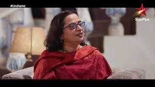 Yeh Rishta Kya Kehlata Hai | Seek help - STARPLUS