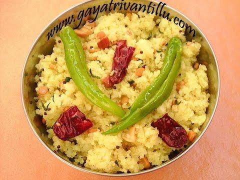 Rawa Pulihora - Telugu Recipes - Andhra Ruchulu