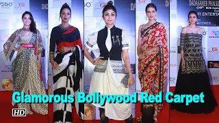 Watch the Glamorous Bollywood Red Carpet Awards Night - IANSINDIA