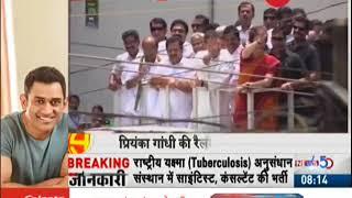 Lok Sabha election 2019: Smriti Irani to hold roadshow in Wayanad post Priyanka Gandhi's rally. - ZEENEWS