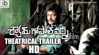A Shyam Gopal Varma Film theatrical trailer - idlebrain.com - IDLEBRAINLIVE
