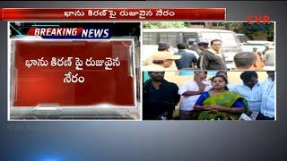 సూరి హత్యకేసులో సంచలన తీర్పు : Maddelacheruvu Suri's Wife Speaks On Suri Death Case | CVR News - CVRNEWSOFFICIAL