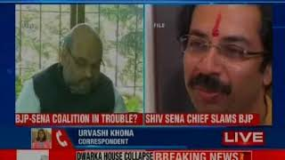 Shiv Sena Chief Uddhav Thackeray slams BJP, says women in our country unsafe - NEWSXLIVE