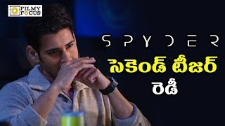 Spyder Movie New Teaser Release Date Fixed