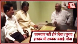 D Raja Raises Doubts On Karnataka Government's Unity In Leaked Conversation With Sitaram Yechury - AAJTAKTV