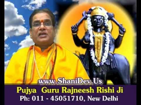 Shani Dev Ke Vahan ka Phal - Shani Astrology :by Param Pujya Guru Rajneesh Rishi Ji