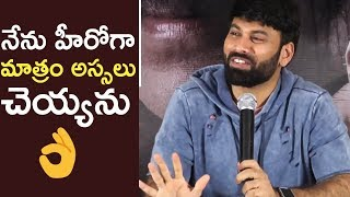 Director Omkar Superb Answer To Media Question | I'm Not Ready To Act As A Hero | TFPC - TFPC