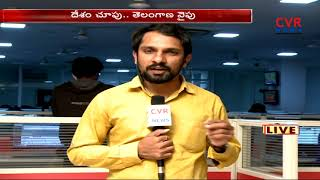 All Arrangements Set For Telangana Election Counting | CVR News - CVRNEWSOFFICIAL