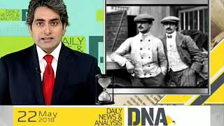 DNA: Today in History, May 22, 2018 - ZEENEWS