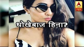 Hina Khan accused of fraud; failed to return jewelry - ABPNEWSTV