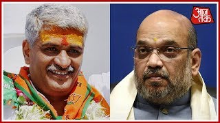 Union Minister's Son Asks Amit Shah To Appoint Gajendra Singh Shekhawat As BJP Rajasthan President - AAJTAKTV