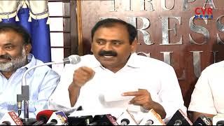 YCP Bhumana Karunakar Reddy Slams Chandrababu Naidu Over Gold Crowns Robbed In Tirumala l CVR NEWS - CVRNEWSOFFICIAL