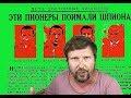 Монстр из россииского консульства