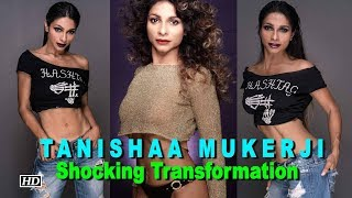 Kajol's sister Tanishaa Mukerji's Shocking Transformation - IANSLIVE
