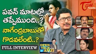 Actor and MP Murali Mohan   Open Talk with Anji