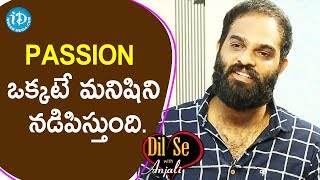 Passion is Driving Force for Anyone - Crisna Chaitanya Reddy | Dil Se with Anjali#178 |iDream Movies - IDREAMMOVIES