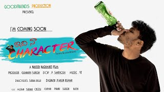 Idi naa character - trailer || Telugu short film 2018 || Directed by Naveen Nadiminti - YOUTUBE