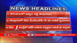 Today Top News Headlines From AP And Telangana(21-02-2019) | iNews - INEWS