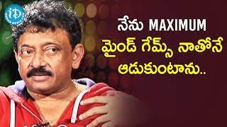 I Can Manipulate Myself - RGV | RGV About Loukyam | Ramuism 2nd Dose | iDream Movies - IDREAMMOVIES