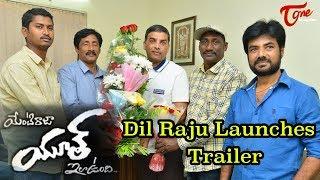 Dil Raju Launches Enti Raja Youth Ila Vundi Movie Trailer | Posani Krishna Murali | Sakshi Chowdary - TELUGUONE