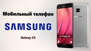 Смартфон Samsung galaxy C5 - видео обзор