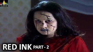 Red Ink Part - 1   B.R.Chopra TV Presents   Aap Beeti   Sri Balaji Video - SRIBALAJIMOVIES