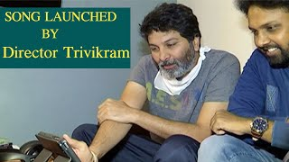 Director Trivikram Launched Arere Song From MisMatch Movie | TFPC - TFPC