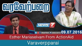 "Varaverparrai 09-07-2016 ""Esther Mariaselvam from ActionAid"" – NEWS 7 TAMIL Show"