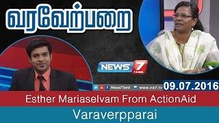 "Varaverparrai 09-07-2016 ""Esther Mariaselvam from ActionAid"" – NEWS 7 TAMIL Show"