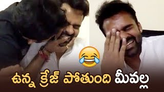 B  V  S  Ravi Making Super Fun With Sai Dharam Tej Unseen Video | TFPC - TFPC
