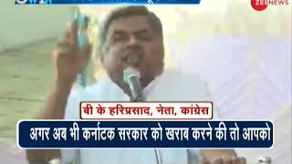 5W1H: Senior Congress leader BK Hariprasad mocks Amit Shah's health condition - ZEENEWS