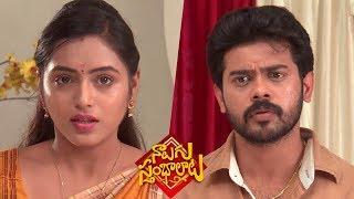 Naalugu Sthambalata Serial Promo - 5th October 2019 - Naalugu Sthambalata Telugu Serial - MALLEMALATV