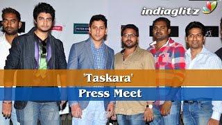 Taskara Press Meet - IGTELUGU