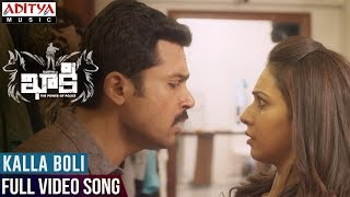 Kalla Boli Full Video Song || Khakee Video Songs || Karthi, Rakul Preet || Ghibran - ADITYAMUSIC