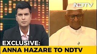 फिर अनशन करेंगे अण्णा हजारे, अनशन से पहले की NDTV से खास बातचीत - NDTVINDIA